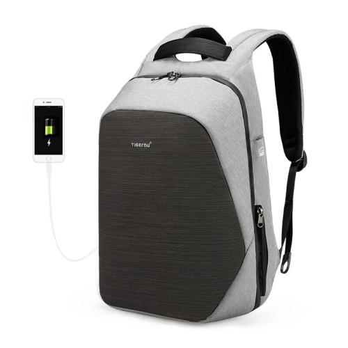Городской рюкзак серый цвета