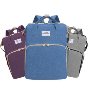 Рюкзак для мам с пеленальным матрасиком class=