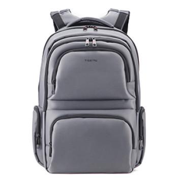 Городской рюкзак темно-серого цвета class=