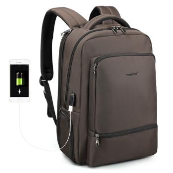 Городской рюкзак кофейного цвета class=