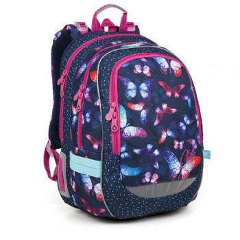 Двухкамерный школьный рюкзак для девочек с мотивом бабочек class=
