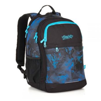 Двухкамерный молодежный мужской рюкзак для старшеклассников синий class=