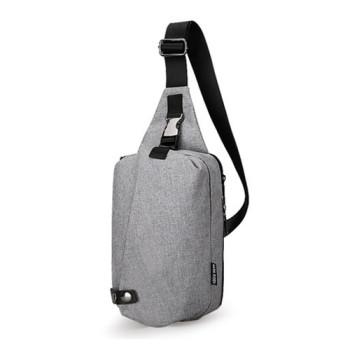Стильный кроссбоди рюкзак MiniSeoul серый class=