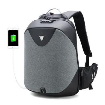 Дорожный рюкзак панцирь class=