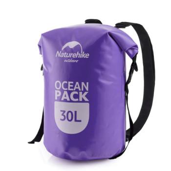 Гермомешок рюкзак 30 литров фиолетовый class=