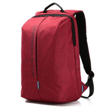 Легкий городской рюкзак из водоотталкивающего материала красный class=