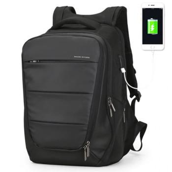 Рюкзак с отделением для ноутбука до 15 дюймов class=