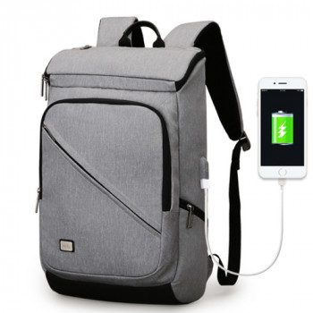 Вместительный рюкзак Special серого цвета с USB  class=