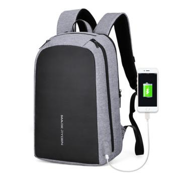 Мужской рюкзак серого цвета с USB входом class=