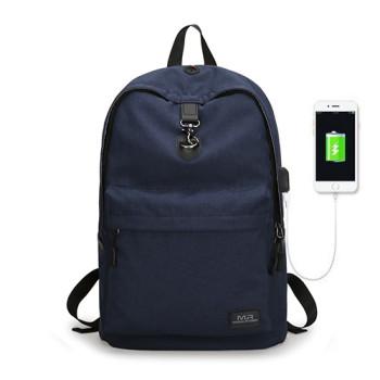 Молодежный рюкзак с USB входом синий class=