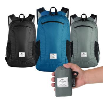 Супер легкий рюкзак трансформер  class=