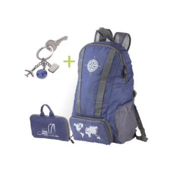 Набор складной рюкзак и брелок class=