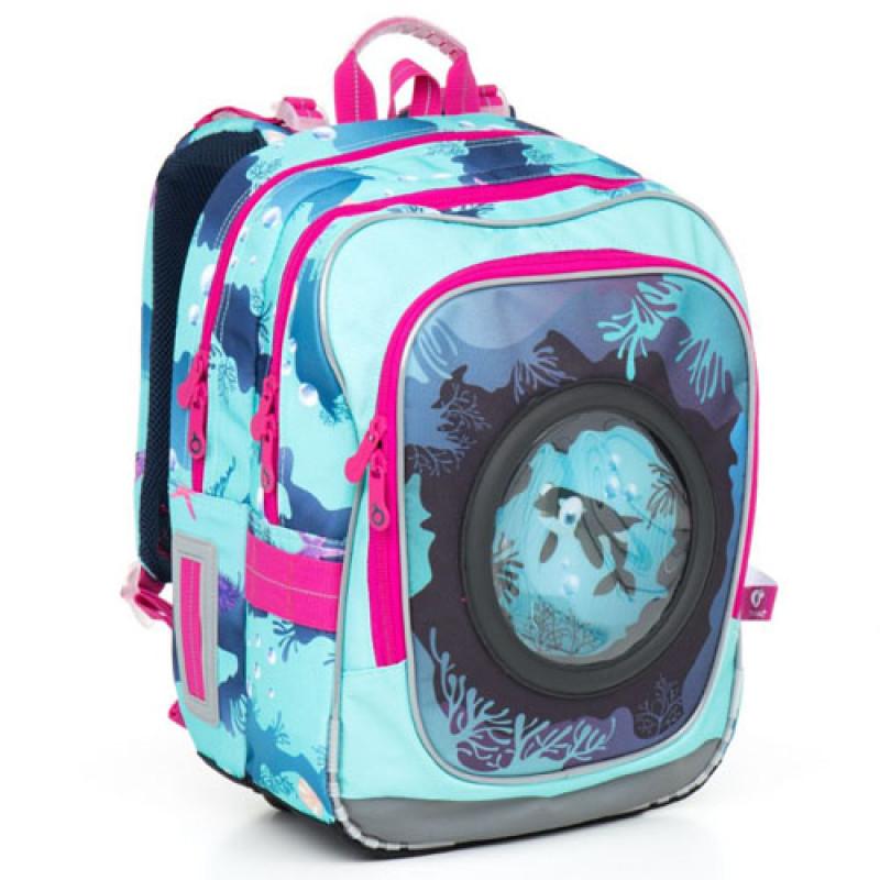 Рюкзак для девочки школьницы со сменными 3D рисунками подводного мира