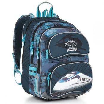 Рюкзак школьный для мальчика оригинальной расцветки с мотивом поезда class=