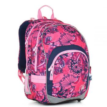 Рюкзак школьный для девочки с красочным принтом class=