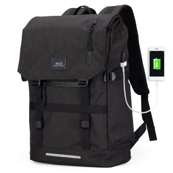 Увеличивающийся рюкзак Camp Black с USB 40л class=