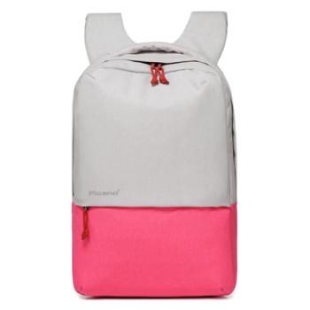 Стильный рюкзак с выходом USB белый с розовым class=