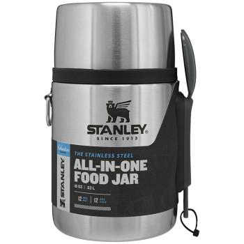 Термос для еды из нержавеющей стали 0.53 л серый class=