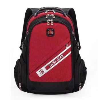 Рюкзак красного цвета с ортопедической спинкой class=